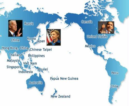 Obama admin foreign visits