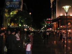 Open_air_mall