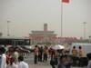 Tiananmen_square